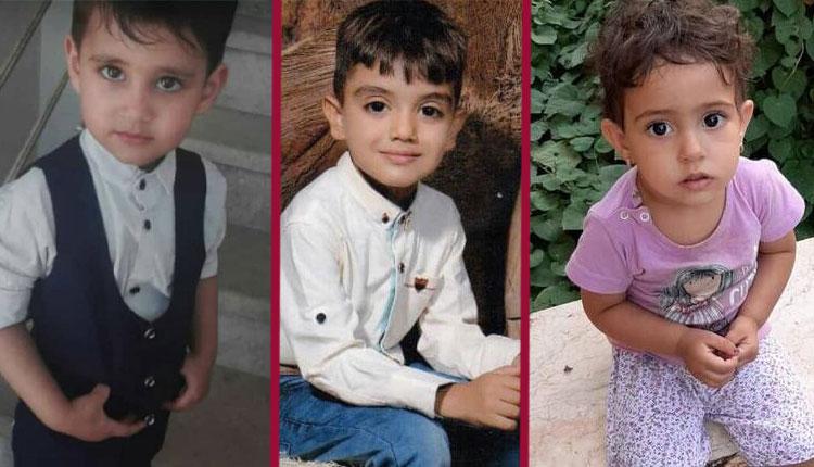 سه کودک گمشده