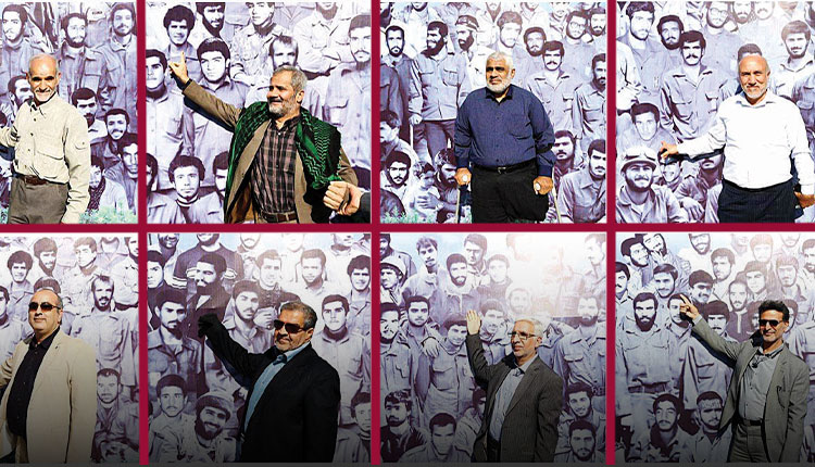 همرزمان جهانآرا در میدان هفت تیر