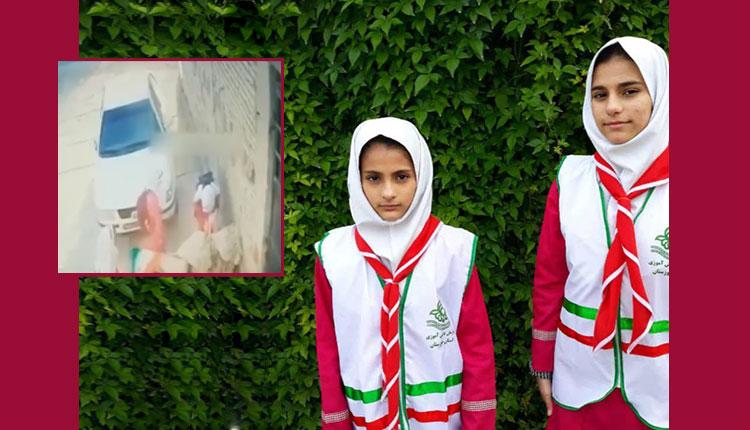 بوسه دختران بر پرچم ایران